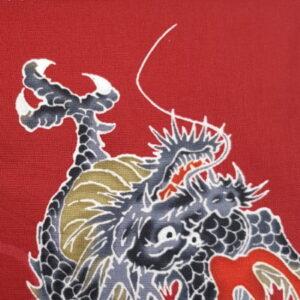 Nutex Japanese Eba Dragon Red